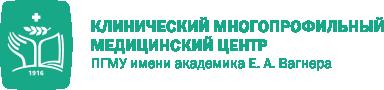 Клинический многопрофильный медицинский центр Пермского государственного медицинского университета имени академика Е. А. Вагнера